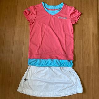 DUNLOP - DUNLOP テニスウェア 上下セット トップス スコート ピンク ライトブルー
