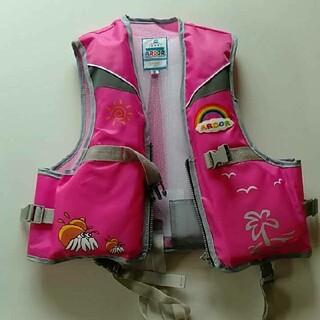 ①子供用ライフジャケット100cm〜120cm サイズM(ウエア)