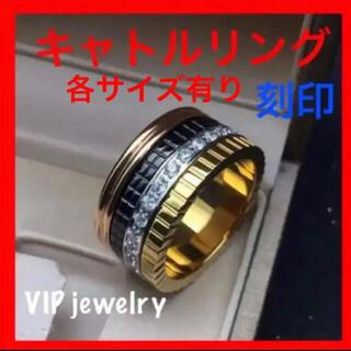 ✨最高品質✨芸能人✨海外セレブ✨回る✨キャトルリング✨至高‼️(リング(指輪))