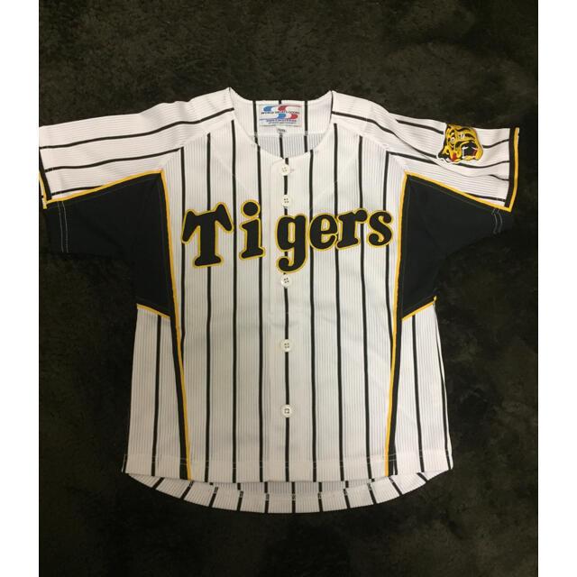 阪神タイガース(ハンシンタイガース)の阪神タイガース ユニフォーム 120cm スポーツ/アウトドアの野球(応援グッズ)の商品写真