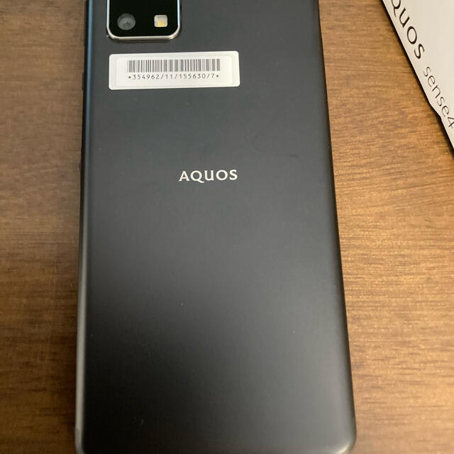 AQUOS(アクオス)のAQUOS sense4 basic black  スマホ/家電/カメラのスマートフォン/携帯電話(スマートフォン本体)の商品写真