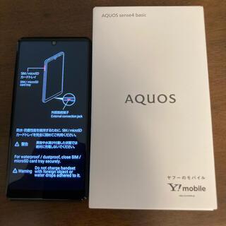 AQUOS - AQUOS sense4 basic black