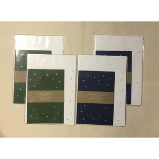 【人気】月と星 星と月 レターセット  2種類×2袋 12通分(カード/レター/ラッピング)