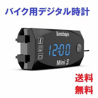 デジタル時計 バイク用 おしゃれ 多機能 発光時計 時計・電圧計・温度計 (装備/装具)