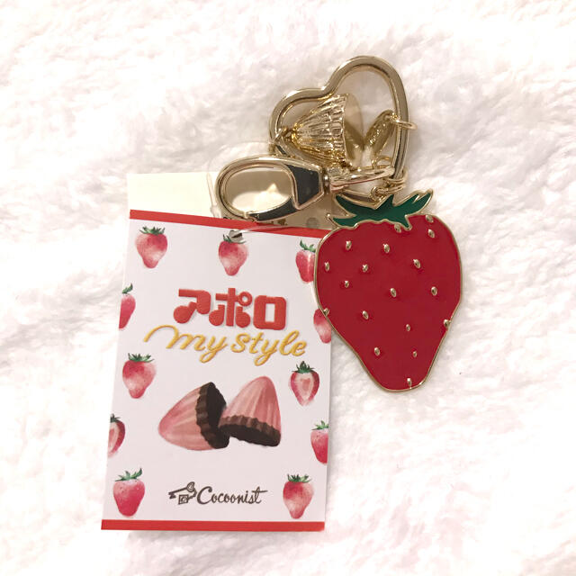 Cocoonist(コクーニスト)のコクー二スト×アポロ レディースのファッション小物(キーホルダー)の商品写真