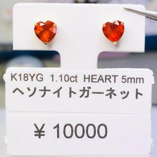 E-59944 K18YG ピアス ヘソナイトガーネット AANI アニ(ピアス)