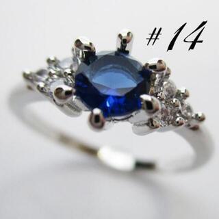 新品14号czサファイヤ色リング ホワイトゴールドカラーおすすめ送料無料上品(リング(指輪))