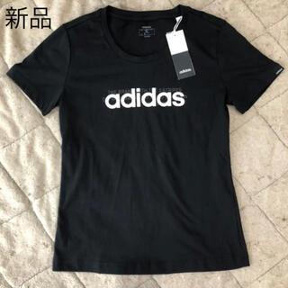 アディダス(adidas)の新品タグ付き アディダス  adidas Tシャツ レディース(Tシャツ(半袖/袖なし))