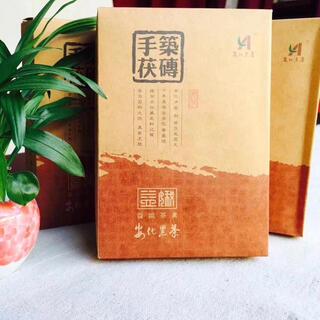 【黒茶】2014手築茯磚 400g/個(茶)