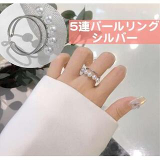 5連パールリング シルバー バランスライン わたナギ 多部未華子(リング(指輪))