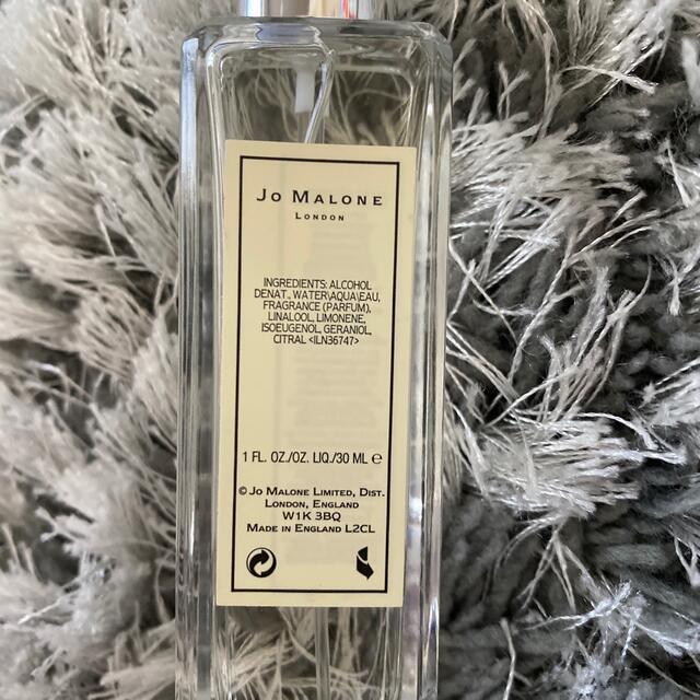 Jo Malone(ジョーマローン)のジョーマローン アールグレイアンドキューカンバー 新品未使用 コスメ/美容の香水(香水(女性用))の商品写真