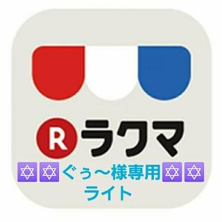 LA ROCHE-POSAY - 新品🌷ラ ロッシュ ポゼ✨UVイデアXL プロテクション トーンアップライト✨
