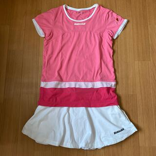 Babolat - Babolat テニスウェア 上下セット トップス スコート ピンク ホワイト