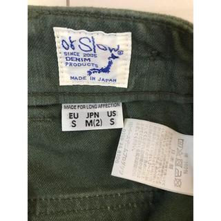 エンジニアードガーメンツ(Engineered Garments)のorSlow オアスロウ  スリムフィットファティーグパンツ(ワークパンツ/カーゴパンツ)