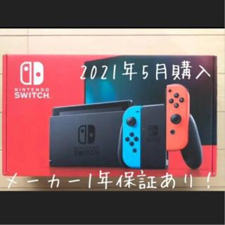 Nintendo Switch - ⭐︎新品未使用⭐︎ ニンテンドースイッチ