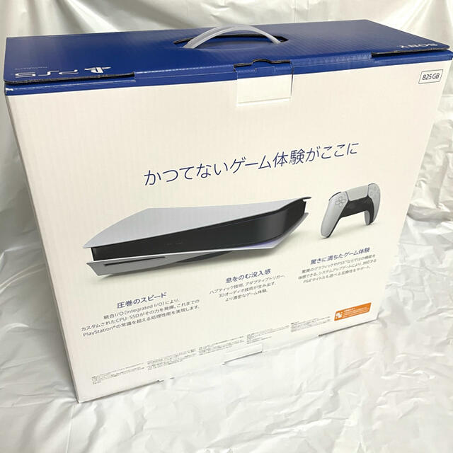 PlayStation(プレイステーション)の新品 PlayStation 5 本体 ディスク搭載版  エンタメ/ホビーのゲームソフト/ゲーム機本体(家庭用ゲーム機本体)の商品写真