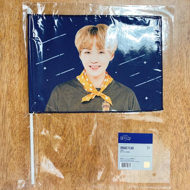 防弾少年団(BTS)(ボウダンショウネンダン)のBTS フラッグ ユンギ シュガ SUGA エンタメ/ホビーのCD(K-POP/アジア)の商品写真