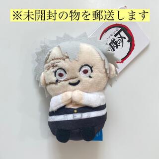 Takara Tomy - 鬼滅の刃 ミニミニフレンズ 不死川実弥 新品未開封