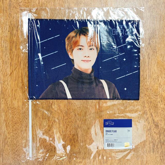 防弾少年団(BTS)(ボウダンショウネンダン)のBTS   フラッグ ジン JIN エンタメ/ホビーのCD(K-POP/アジア)の商品写真