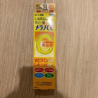 ☆新品未開封☆ メラノCC 薬用 しみ 集中対策 美容液(20ml)