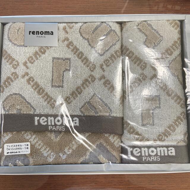 RENOMA(レノマ)のレノマ タオル2枚セット インテリア/住まい/日用品の日用品/生活雑貨/旅行(タオル/バス用品)の商品写真