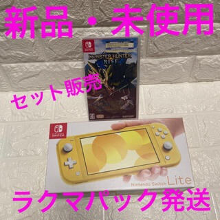 Nintendo Switch - スイッチライト 本体 モンスターハンターライズ セット Switch light