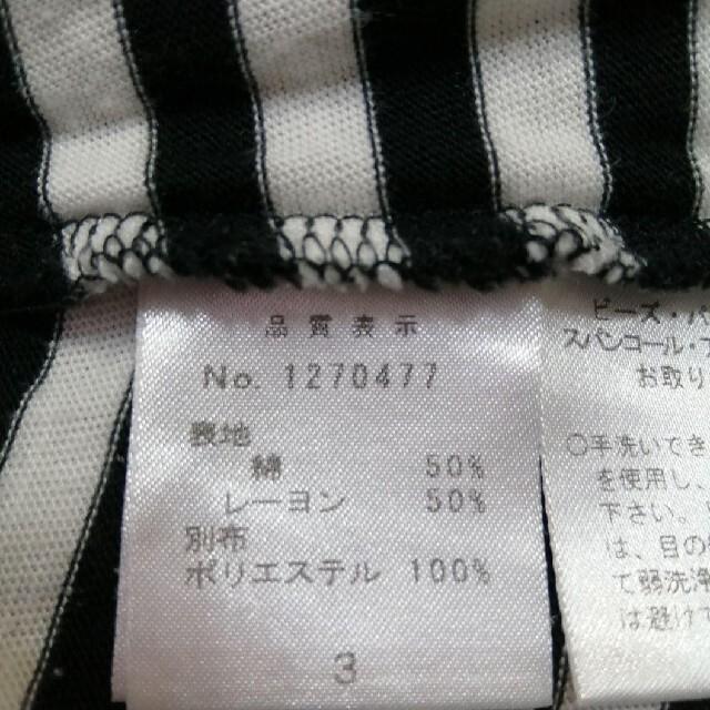 GALLERY VISCONTI(ギャラリービスコンティ)のlovely様専用 クーポン利用 レディースのワンピース(ひざ丈ワンピース)の商品写真