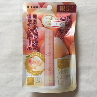 ロート製薬 - メンソレータム メルティクリームリップ 完熟白桃の香り 限定