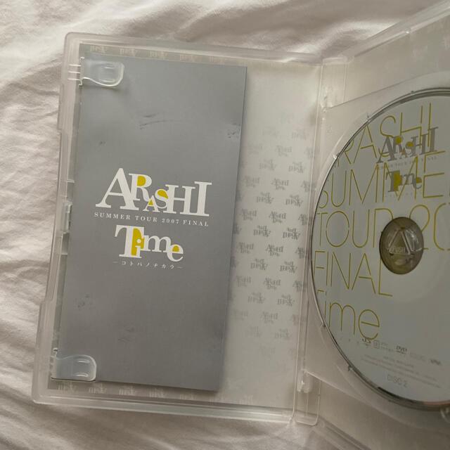 嵐(アラシ)の嵐SUMMERTOUR 2007 FINAL Time-コトバノチカラ- DVD エンタメ/ホビーのDVD/ブルーレイ(アイドル)の商品写真