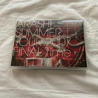 嵐 - 嵐SUMMERTOUR 2007 FINAL Time-コトバノチカラ- DVD