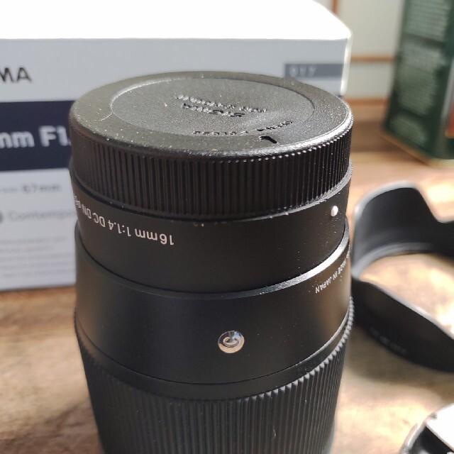 SIGMA(シグマ)のsigma 16mm f1.4 dc dn ソニー Eマウント スマホ/家電/カメラのカメラ(レンズ(単焦点))の商品写真
