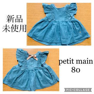 petit main - 【新品未使用】プティマイン★チュニックドレス