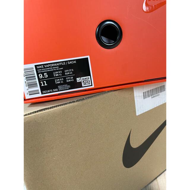 NIKE(ナイキ)の27.5cm SACAI × NIKE VAPOR WAFFLE サカイ  メンズの靴/シューズ(スニーカー)の商品写真