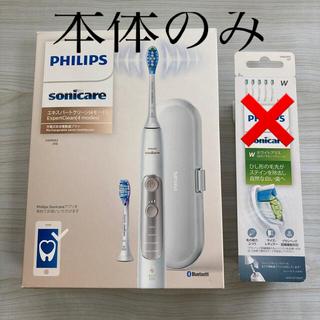 PHILIPS - ソニッケアー エキスパートクリーン 替ブラシ5本セット フィリップス 新品