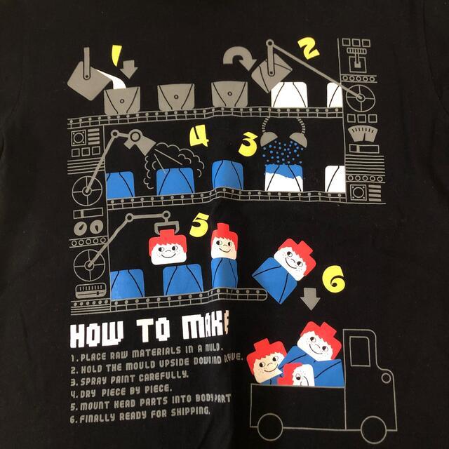 Lego(レゴ)のLEGO Tシャツ メンズのトップス(Tシャツ/カットソー(半袖/袖なし))の商品写真