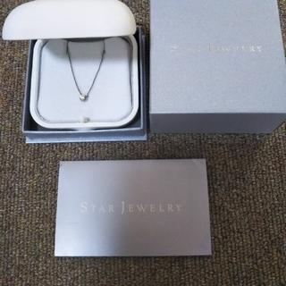 STAR JEWELRY - スタージュエリーPt950ムーンセッティングダイヤモンドネックレス