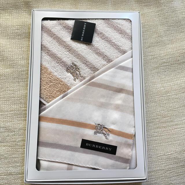 BURBERRY(バーバリー)のえりん様専用 Burberry ハンカチ、タオルハンカチ レディースのファッション小物(ハンカチ)の商品写真