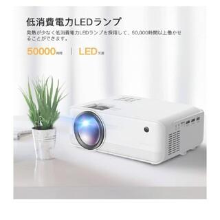 プロジェクター LED 5500lm ホームシアター