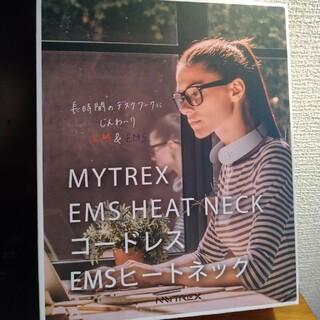 首の疲れ マッサージ に コードレス MYTREX ヒートネック ホワイト(マッサージ機)