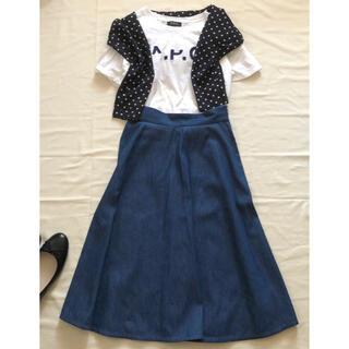マカフィー(MACPHEE)のトゥモローランドMACHEEロングスカート日本製マカフィーデニムスカートIENA(ロングスカート)