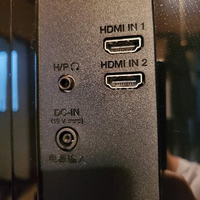 LG Electronics(エルジーエレクトロニクス)のLG 34UM59-P ウルトラワイドモニター 87cm34インチ(美品) スマホ/家電/カメラのPC/タブレット(ディスプレイ)の商品写真