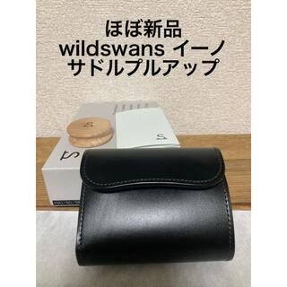 ほぼ新品 wildswans ワイルドスワンズ  サドルプルアップ イーノ 黒