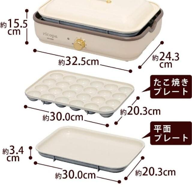 アイリスオーヤマ(アイリスオーヤマ)のIRIS MHP-R102-C ミニホットプレート スマホ/家電/カメラの調理家電(ホットプレート)の商品写真