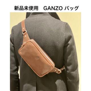 GANZO - 新品未使用 GANZO ガンゾ サケット4 ボディバッグ 馬革 ナチュラル