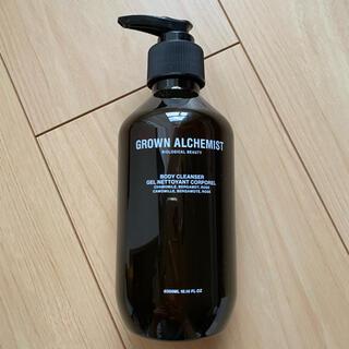 GROWNALCHEMIST ボディクレンザー ベルガモット&ローズウッド(ボディソープ/石鹸)