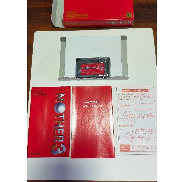 任天堂(ニンテンドウ)のMOTHER 3 GBA エンタメ/ホビーのゲームソフト/ゲーム機本体(携帯用ゲームソフト)の商品写真