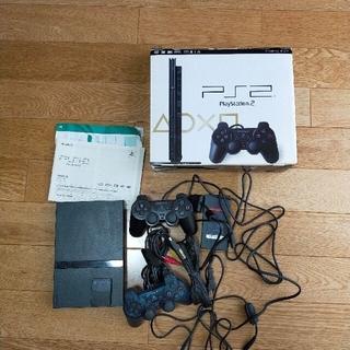 プレイステーション2(PlayStation2)のPlayStation2  薄型 本体1式 SCPH-77000(家庭用ゲーム機本体)