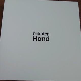Rakuten - Rakuten Hand ホワイト