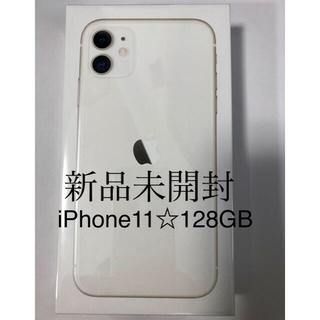 Apple - iPhone11ホワイト新品SIMフリー