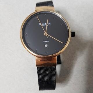 アレッサンドラオーラ(ALESSANdRA OLLA)のアレサンドラオーラ 腕時計(腕時計)